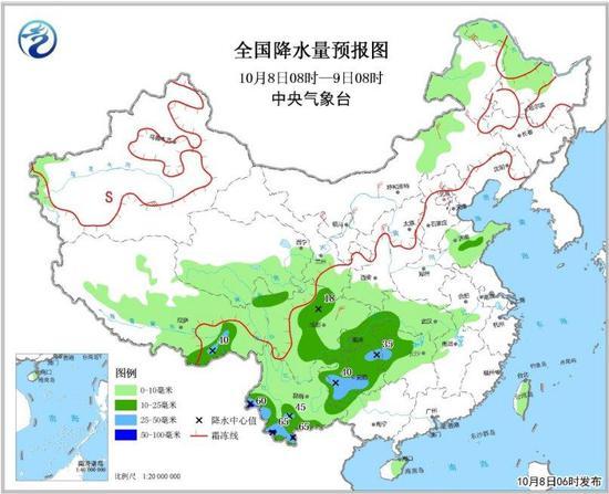 北方多地這兩日小幅降溫 內蒙古黑龍江等地有雪