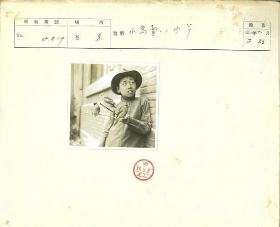 △1938年5月,卖鸟的少年。