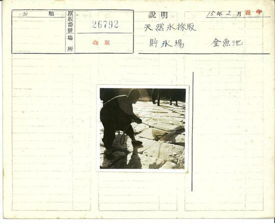△1940年2月,采集天然冰块的小贩。