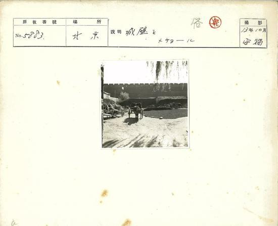 △1938年10月,城墙。