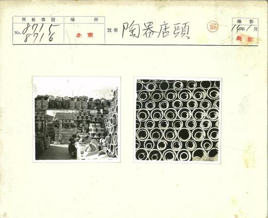 △1939年1月,陶器店。