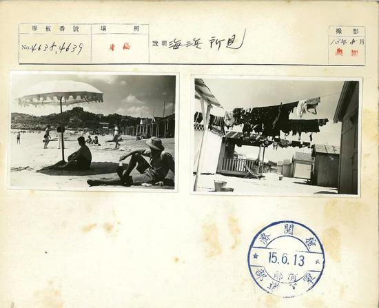青岛1938年8月,海滨所见。