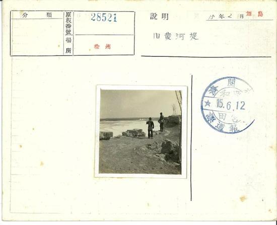 徐州1940年2月,旧黄河河堤。