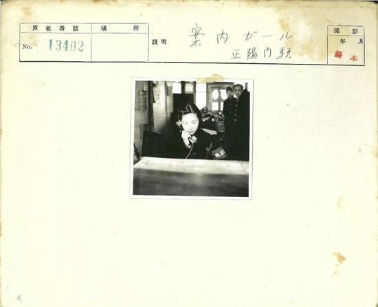 △ 1939年2月,正阳门车站播报女孩。