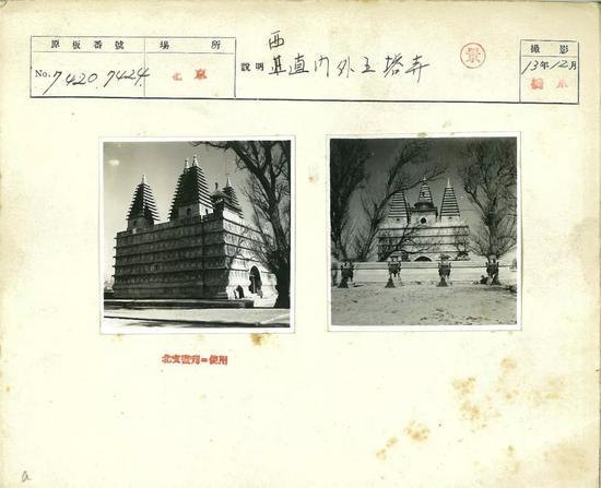 △1938年12月,西直门外五塔寺。