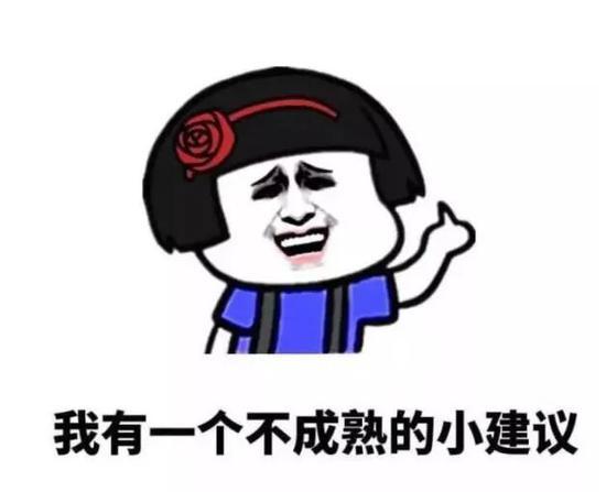 【99专区】9.9元秒网易严选超值好货!