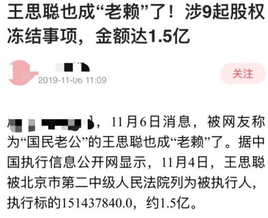 商务部:8省向湖北武汉调运生活必需品物资2.5万余吨