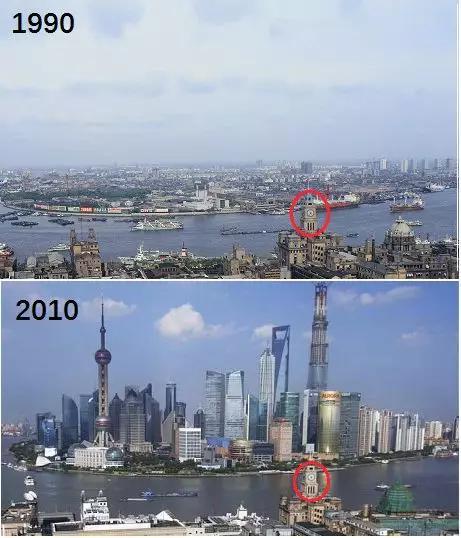 (观察者网注:原图如此,年份疑有误,根据下图上海中心的施工情况看,应为2013年)