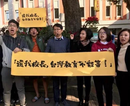 """▲""""台大自立联盟""""在台政府哺育主管部分抗议。"""