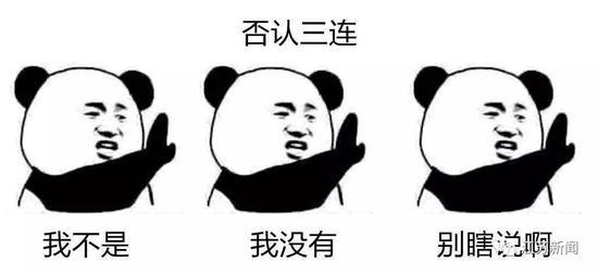 河南福彩快3走势图