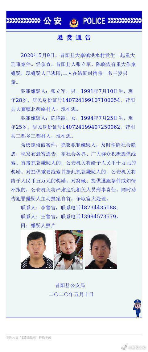 湖南双峰县一小区临街门面突发火灾 7人抢救无效死亡