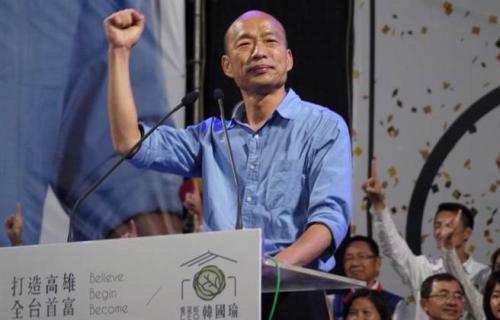 资料图:高雄市长韩国瑜。图片来源:台湾《中时电子报》 刘宥廷/摄