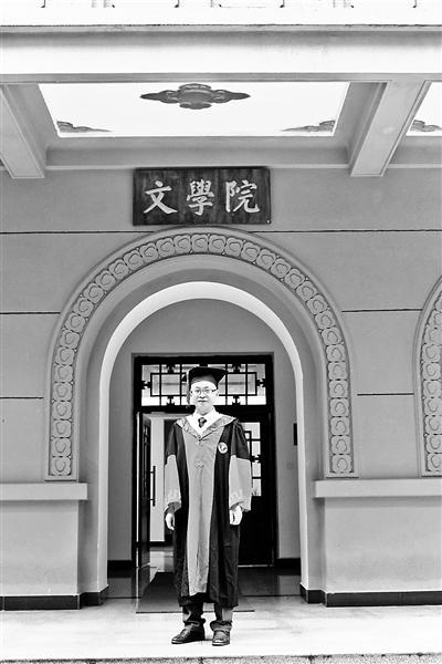 李明勇获得博士学位