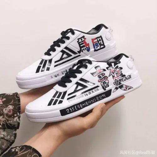 Lakai生产的鞋子