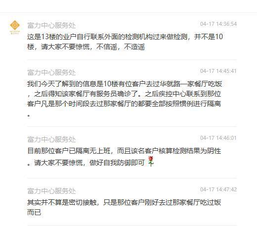 """美国歌手""""侃爷""""宣布竞选总统 马斯克:全力支持"""