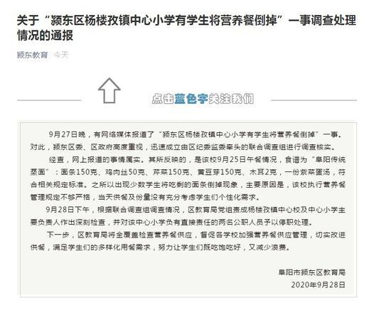 中国驻俄罗斯总领馆:3对中俄公路客运口岸均已关闭