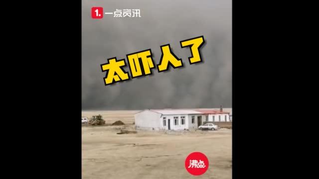 吉林白城出现沙尘暴天空瞬间变黑目击者称:太吓人了!