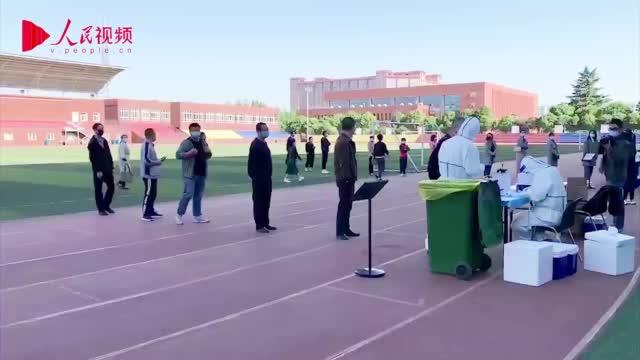 高校為2萬師生免費做核酸檢測:保障每一個人的安全