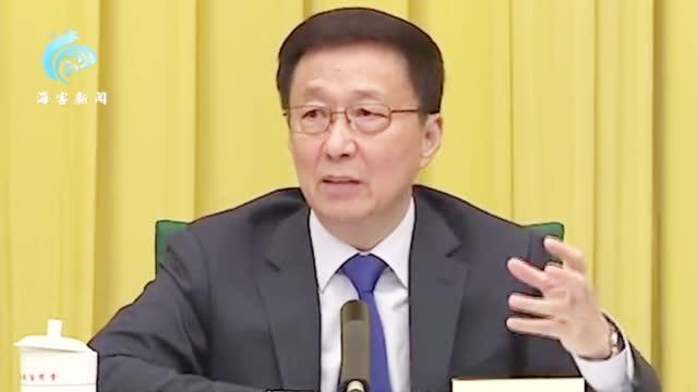 香港社会明天会更好!韩正向港澳地区政协委员讲的这段话振奋人心