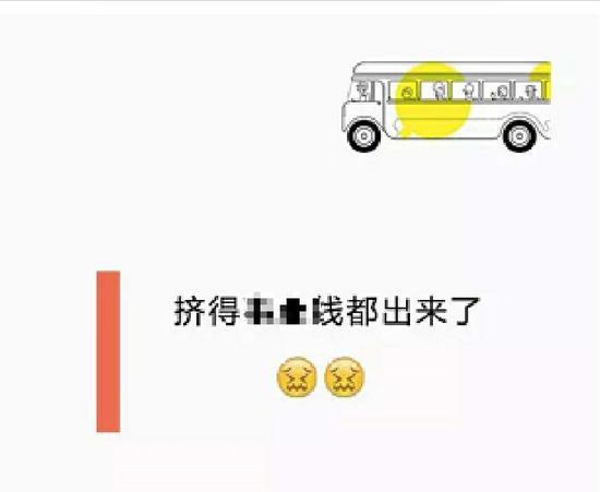 嘀嗒拼车广告美女_一样的Sexy套路 嘀嗒拼车用这些广告语揽客|顺风车|出行|女乘客 ...