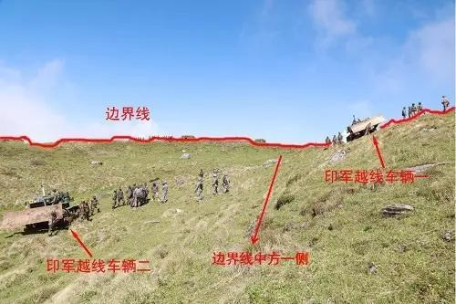 △印度边防人员在中印边界锡金段越过两国承认的边界线进入中国境内