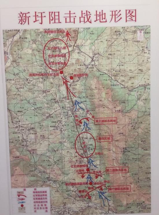 红五师、红六师第18团、红34师先后参加新圩阻击战