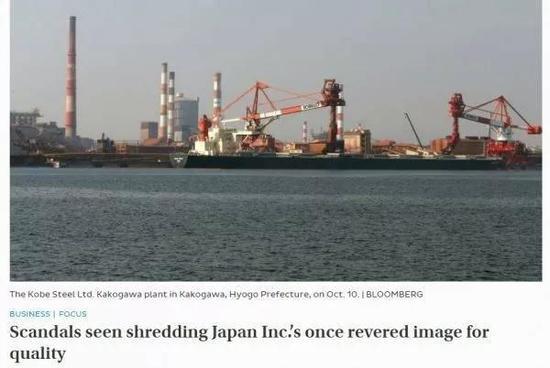 ▲《日本时报》网站截图
