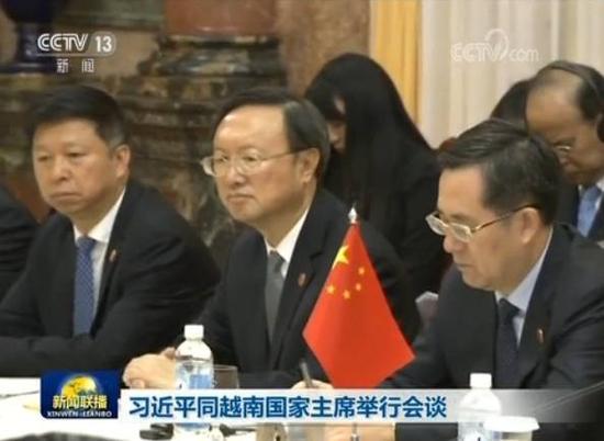 从右到左:丁薛祥、杨洁篪、宋涛