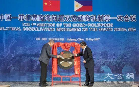 资料图片:5月19日,中国-菲律宾南海问题双边磋商机制第一次会议在贵州省贵阳市举行。