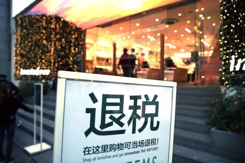 韩国商家期待中国游客重返