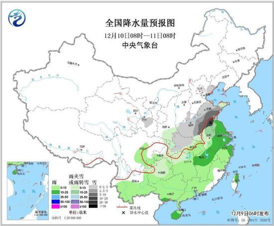 图3 全国降水量预报图(12月10日08时-11日08时)
