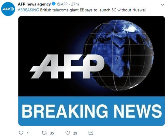 英国电信巨头:将在没有华为的情况下推出5G_法国新闻_法国中文网