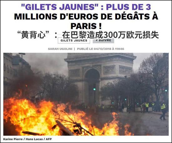 (图片来源:capital.fr)
