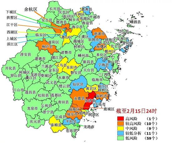 ↑2月16日,浙江省人民政府新闻办公室发布了最新的五色疫情图。