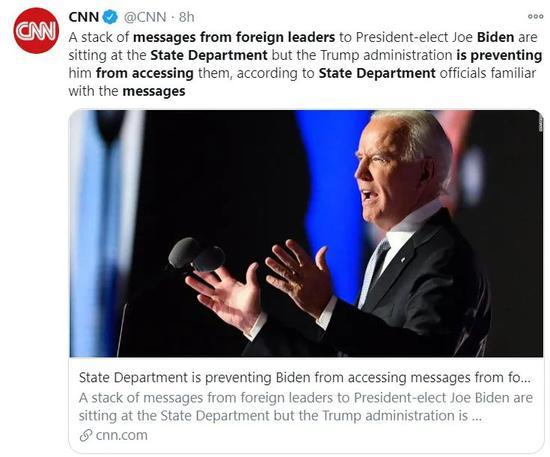 美国国务院拦截外国领导人的信息。/ CNN报道截图