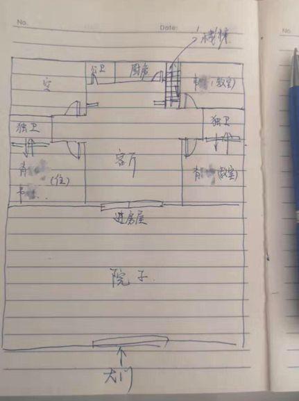 出事房屋一层平面图/薛青供图