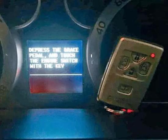 香港车主失灵防盗系统的截图