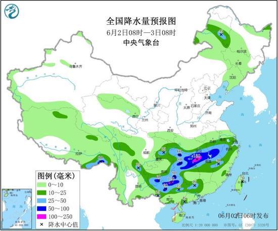 圖/中央氣象臺