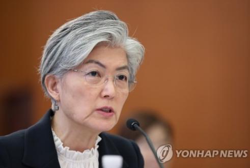 韩国外长康京和,图源:韩联社