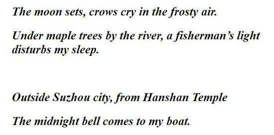 這首唐詩在加拿大火了怎么回事 外國網友:中國詩歌非常美