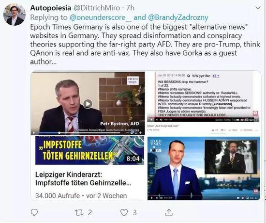 """图为有外国网友爆料""""法X功""""在德国的分部也在与德国的极右翼势力勾连在一首"""