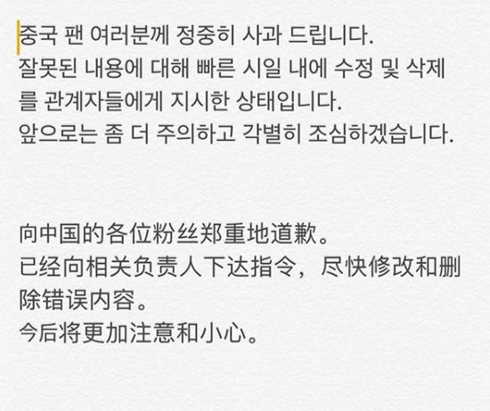 梁铉锡在Instagram上发文道歉