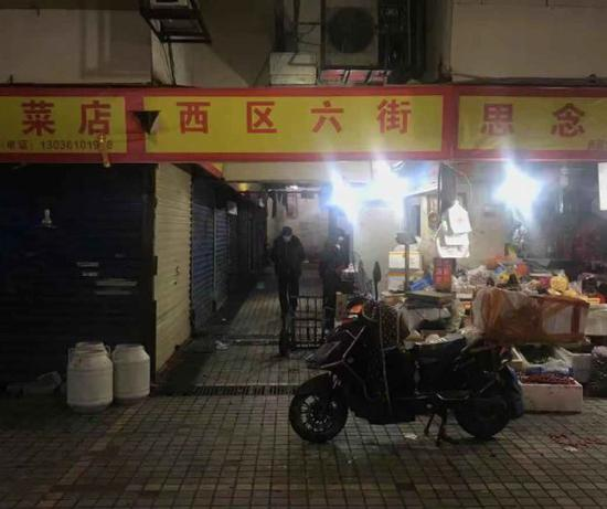 """""""卖野味""""的店位于市场西区六街,目前都已关门。"""