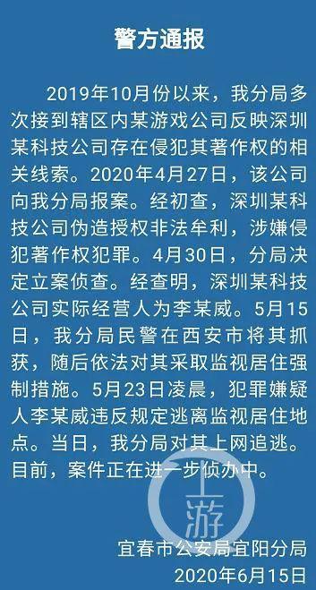 2020年全国高考延期至7月7日至8日 湖北、北京待定