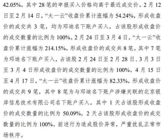 应对疫情,武汉出台二十一条政策支持中小企业经营发展