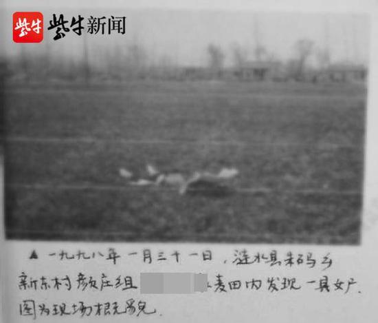 乾祥B2A-2129