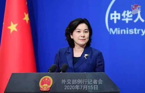 2020年7月15日外交部发言人华春莹主持例行记者会