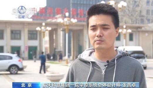 中国首次实现火箭残骸伞降控制精准回收