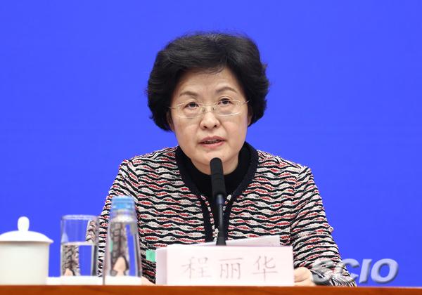 财政部副部长程丽华(张馨 摄)