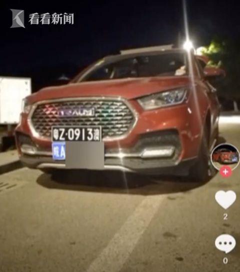 北京宏德医药有限公司涉嫌接受5份虚开增值税普票